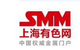 上海有色金属网
